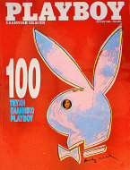 Playboy Greek Vol. 700 No. 100 Magazine