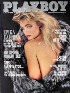 Playboy Greek Vol. 800 No. 107 Magazine
