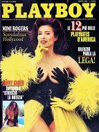 Playboy Italia Vol. VII No. 3 Magazine