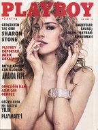 Playboy  Jul 1,1992 Magazine