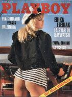 Playboy  Jul 1,1993 Magazine