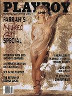 Playboy  Jul 1,1997 Magazine