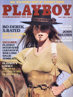 Playboy Magazine July 01, 1984 Magazine