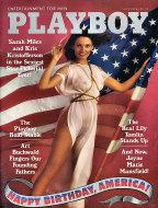 Playboy Magazine July 1, 1976 Magazine