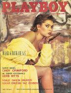 Playboy Magazine July 1, 1988 Magazine