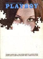 Playboy Magazine September 1, 1971 Magazine