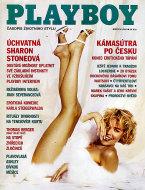 Playboy  Mar 1,1993 Magazine