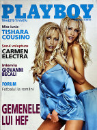 Playboy Romania Vol. 2 No. 6 Magazine