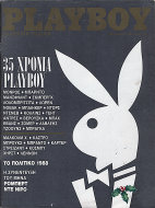 Playboy Russia 35th Anniversary Issue Magazine