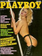 Playboy Spain Issue No. 84 Magazine