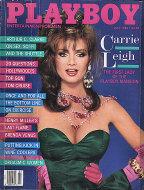 Playboy Vol. 33 No. 7 Magazine