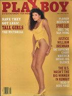Playboy Vol. 38 No. 7 Magazine