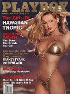 Playboy Vol. 46 No. 7 Magazine