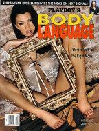 Playboy's Body Language Magazine
