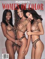 Playboy's Women of Color Magazine