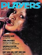 Players Magazine May 1977 Magazine