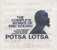 Potsa Lotsa CD