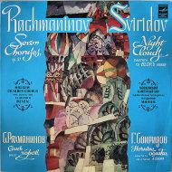 "Rachmaninov / Sviridov Vinyl 12"" (Used)"