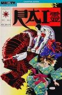RAI Comic Book