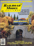 Railroad Model Craftsman Vol. 58 No. 5 Magazine