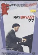 Ray Bryant DVD