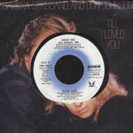 "Real Life Vinyl 7"" (Used)"