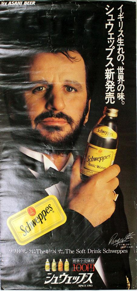 Ringo Starr Poster