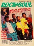 Rock & Soul Vol. 31 No. 207 Magazine