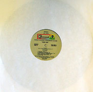 """Rodgers and Hammerstein Vinyl 12"""" (Used)"""