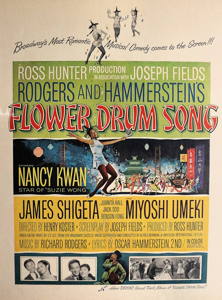"""Rodgers And Hammerstein's """"Flower Drum Song"""" Vintage Ad"""