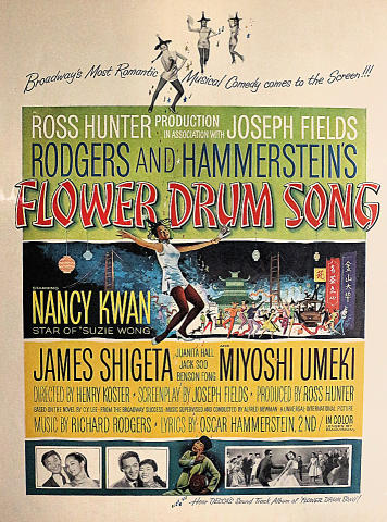 "Rodgers And Hammerstein's ""Flower Drum Song"" Vintage Ad"