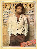 Rolling Stone Magazine April 24, 1975 Magazine