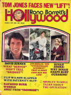 Rona Barrett's Hollywood Vol. 4 No. 4 Magazine