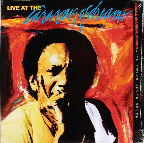 "Ronald Shannon Jackson Vinyl 12"" (New)"
