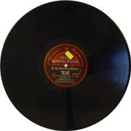 "Ronald Shannon Jackson Vinyl 12"" (Used)"