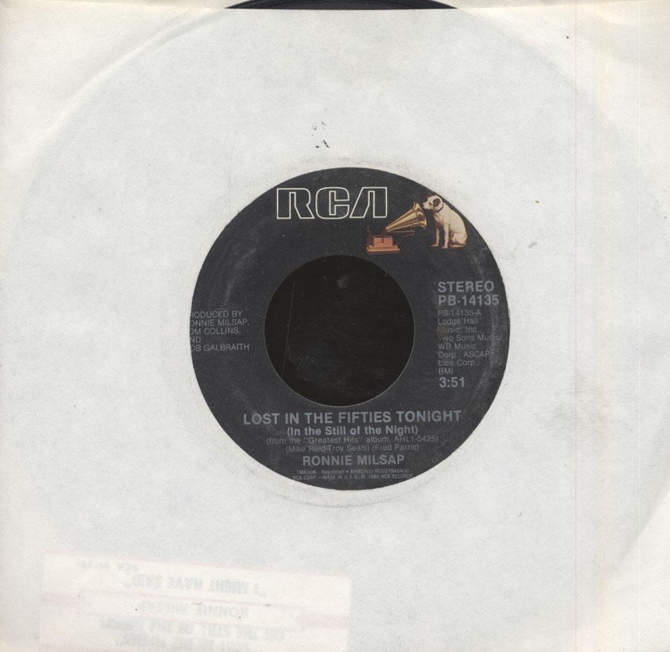 """Ronnie Milsap Vinyl 7"""" (Used)"""