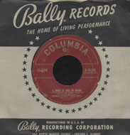 "Rosemary Clooney /Harry James Vinyl 7"" (Used)"