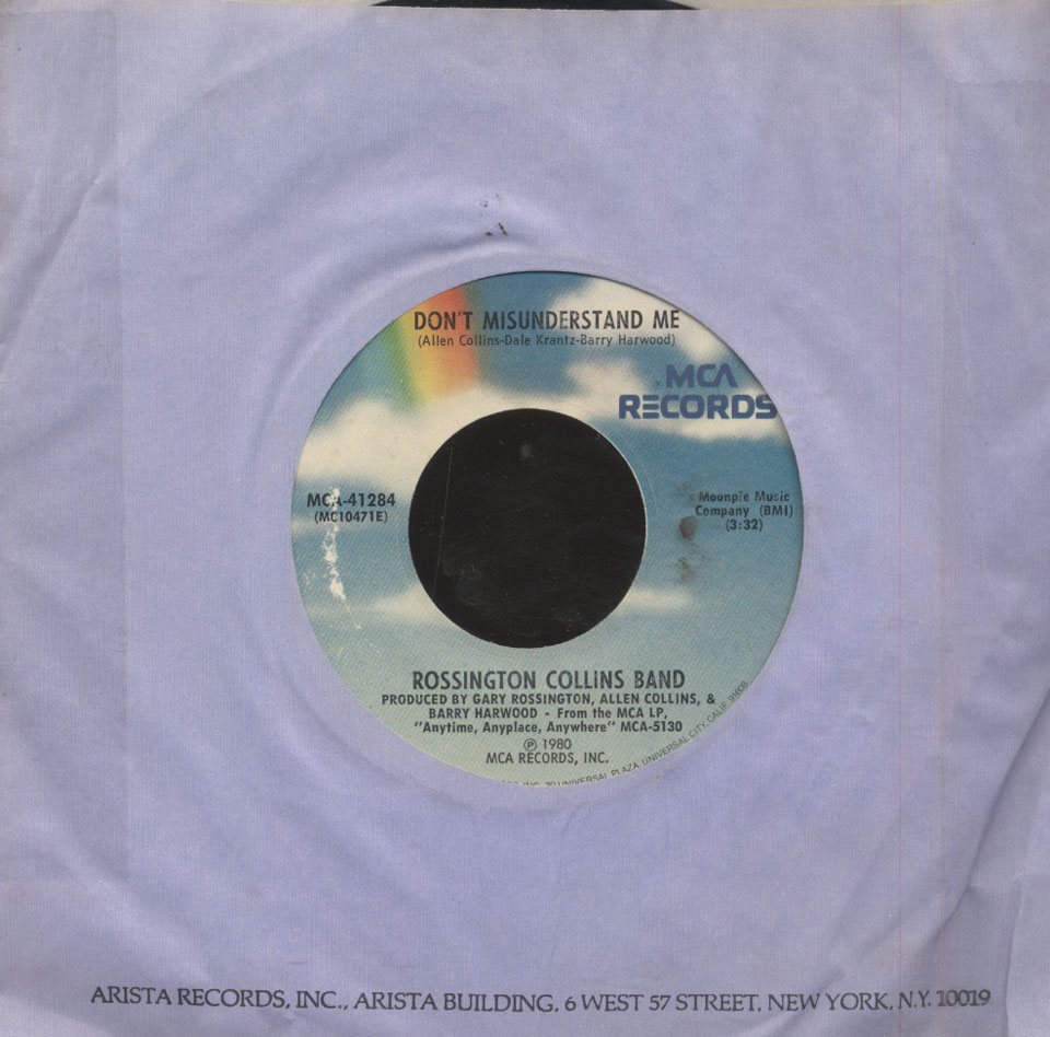 """Rossington Collins Band Vinyl 7"""" (Used)"""