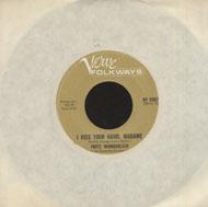 """Roy Graham Combo Vinyl 7"""" (Used)"""