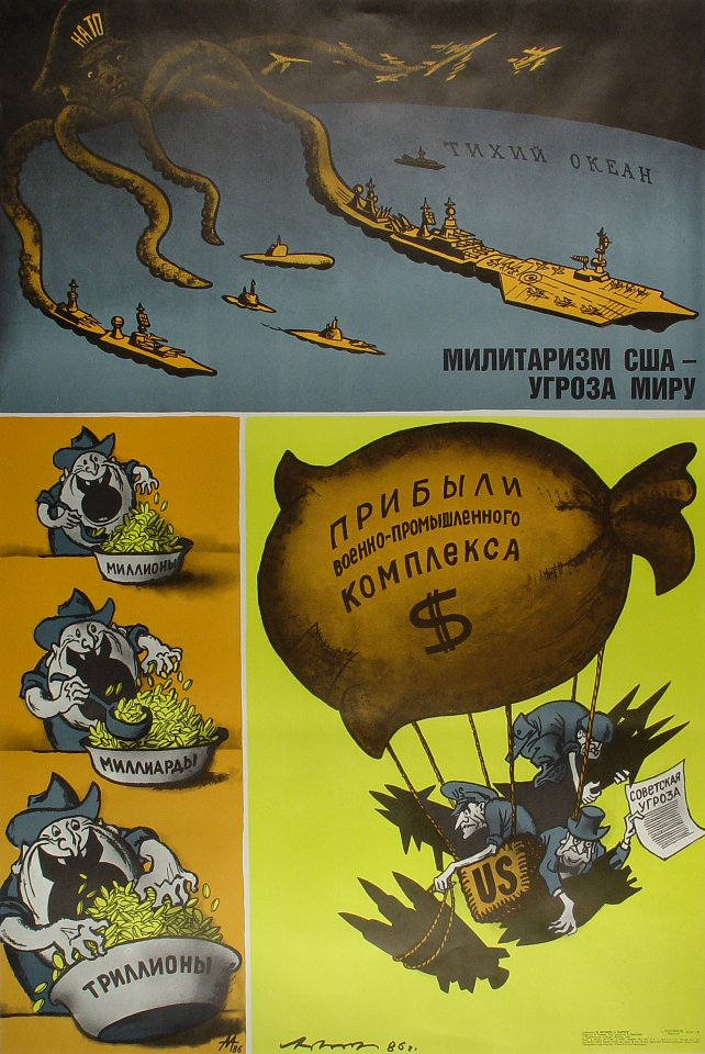 Russian Poster Poster