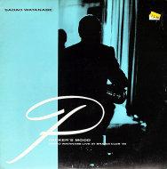 """Sadao Watanabe Vinyl 12"""" (Used)"""