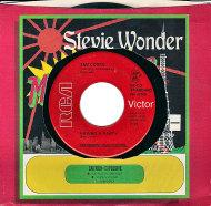 "Sam Cooke Vinyl 7"" (Used)"