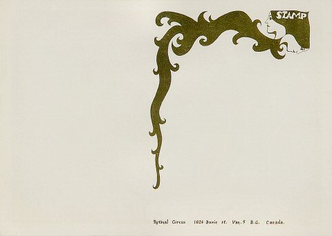 Siegel-Schwall Band Postcard reverse side