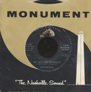 """Skeeter Davis Vinyl 7"""" (Used)"""
