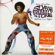 """Sly & the Family Stone Vinyl 7"""" (New)"""