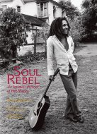 Soul Rebel - An Intimate Portrait of Bob Marley in Jamaica and Beyond Book