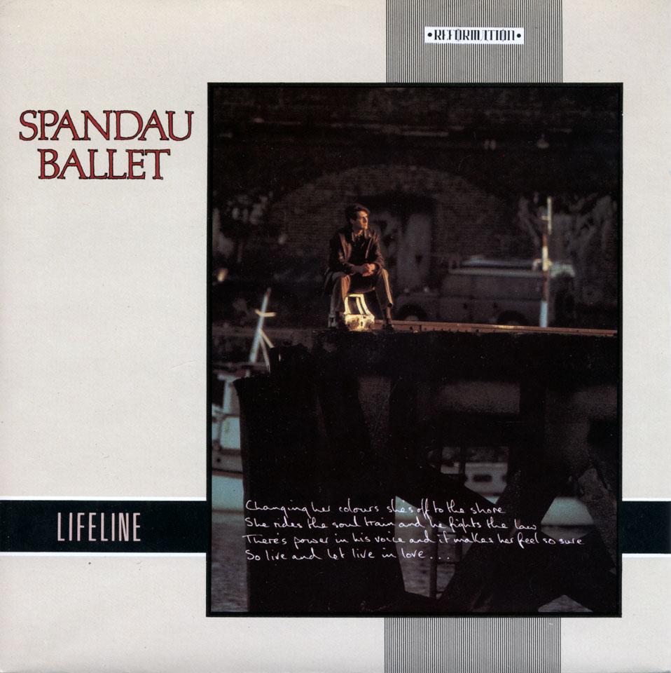 """Spandau Ballet Vinyl 7"""" (Used)"""