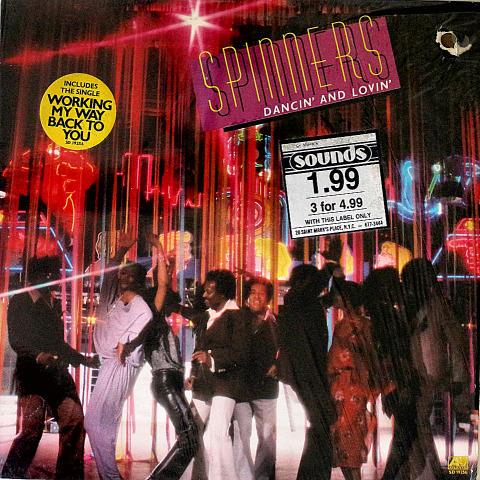 """Spinners Vinyl 12"""" (Used)"""