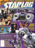 Starlog No. 108 Magazine