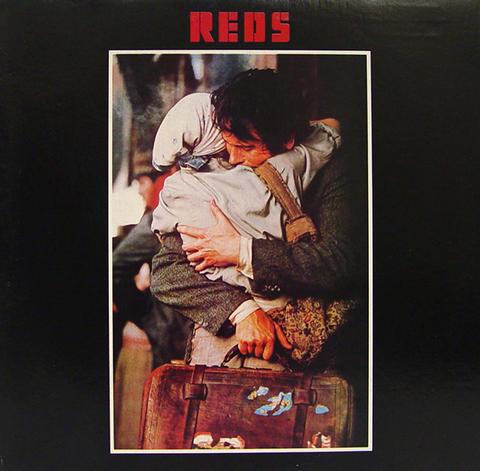 "Stephen Sondheim Vinyl 12"" (Used)"